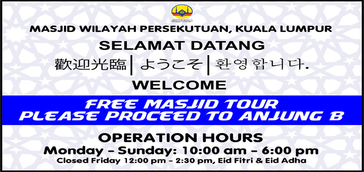 MTP operation hour 2018